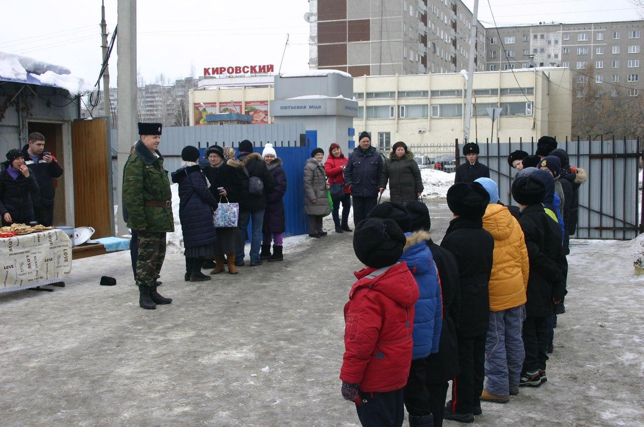 Маслница у казаков Семиключинской станицы