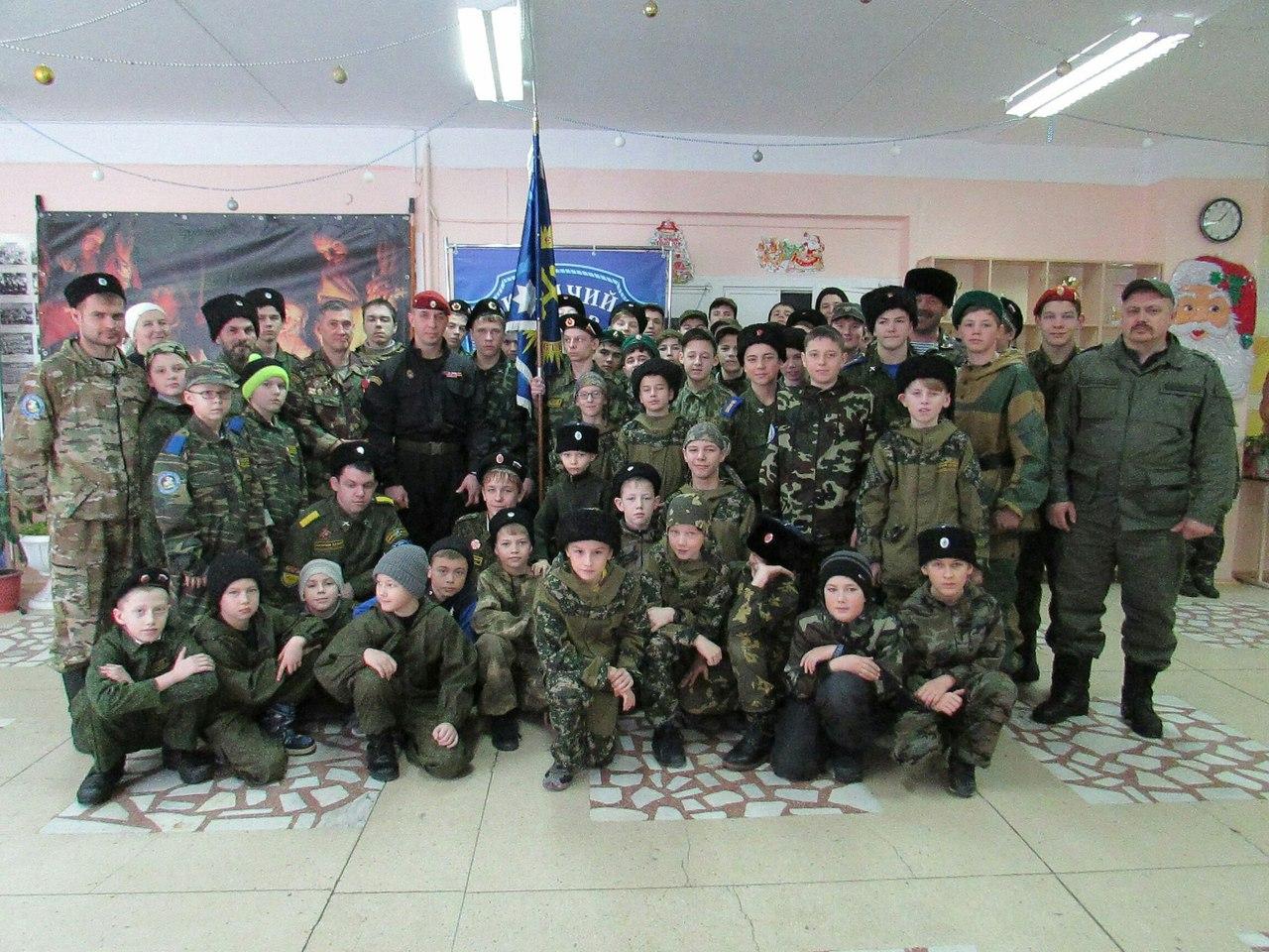 Сборы Казачьего Дозора в Челябинске