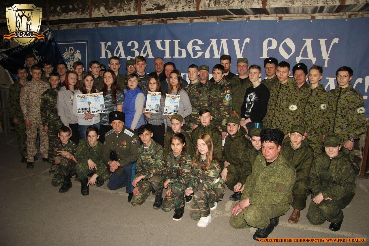 Чемпионат Казачьего Дозора по практической стрельбе в Челябинске