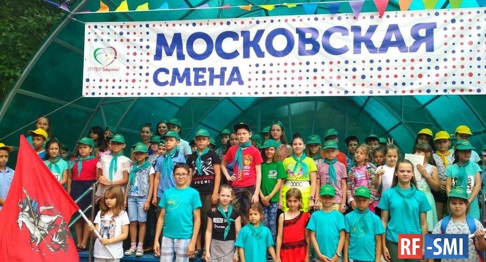 Архангельские школьники отдохнут по программе «Московская смена»