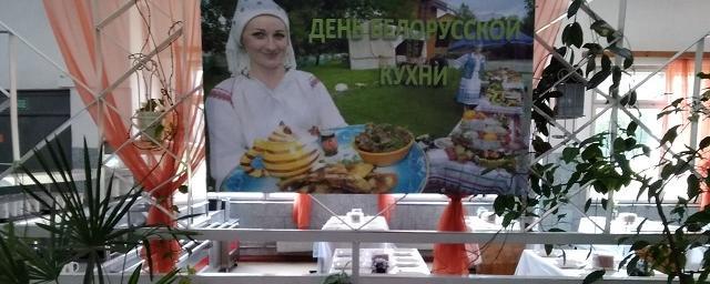 Марийэльские военнослужащие познакомились с белорусской кухней