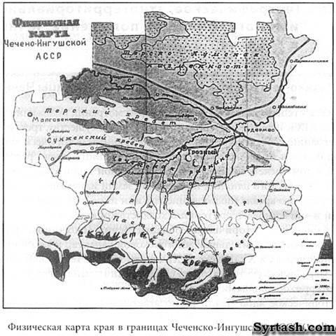 За что И. Сталин наказал чеченцев и ингушей