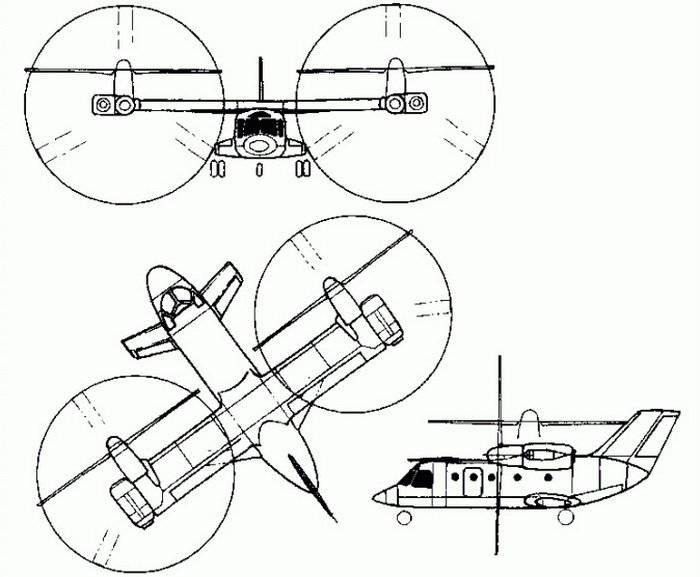 Конвертоплан Ми-30 (проект)