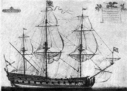 Пять знаменитых Российских военных кораблей