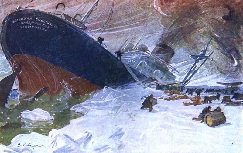 Отто Шмидт — покоритель арктики