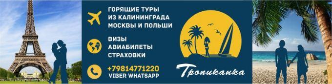 Туры в ОАЭ из Калининграда