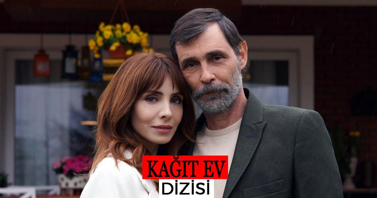 Бумажный дом: турецкий сериал